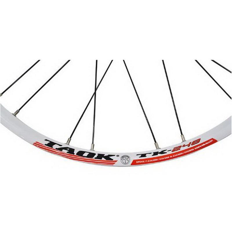 230911 / ορεινή ομάδα τροχών 24 ιντσών - Ποδηλασία - Φωτογραφία 5