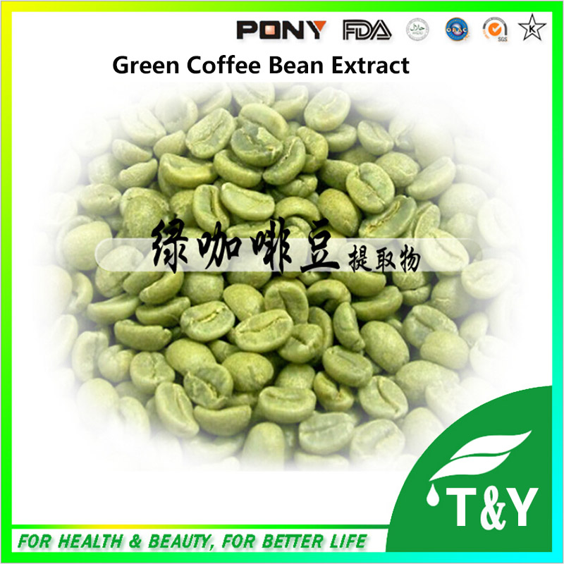 ФОТО Green Coffee Bean Extract for Healthcare Products 1000g/lot