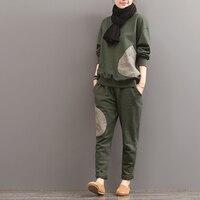 Плюс размер 4XL 2017 Осень китайский стиль 2 шт. женские комплекты пальто наряды белье свободные комплекты женский спортивный костюм