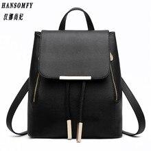 все цены на 100% Genuine leather Women backpack 2019 New wave of female Korean student fashion casual backpack shoulder bag онлайн