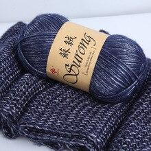 100g/ball 325m Silk Cotton Knitting Yarn Crochet Needlework Thick Wool Thread For Hand Scarf Sweater Eco-friendly