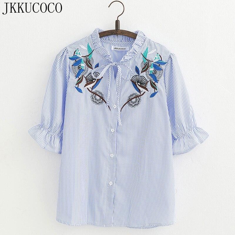 JKKUCOCO Mujeres Algodón Bordado Floral de La Blusa camisas Sueltas Casual solo