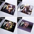 2016 Hot Sale Mousepad New Design Unique High Quality Desktop Pad Lol Arclight Vayne Mouse Mat Silon Cool Non-skid Desk Aming