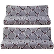 Home Textile Sectional Sofa Cover Decorative Home Elastic Sofa Bed Cover All-Inclusive Wrap Couch Case Anti-Slip Sofa Towel(China)