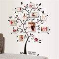 Diy família photo frame árvore adesivos de parede home decor sala quarto adesivos de parede decalques poster casa decoração papel de parede