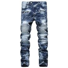 Pria Lubang Slim Jeans