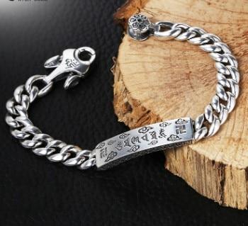 mens bracelet 925 silver man bracelet 9mm 20cm mens bracelet 925 silver man bracelet 9mm 20cm