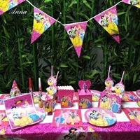 132pcs Princess Party Supplies Plate/Cup/Tablecloth/Knife/Fork/Invitation card Birthday Party Decoration Favor Party Supplies