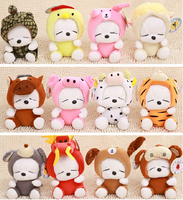 7 12pcs/lot Twelve Zodiac Cute Rabbits Kawaii Toys Baby Toy Selling Doll Brinquedos Popular Toy for kid