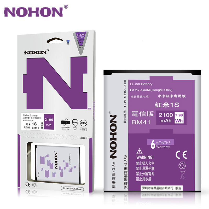 Original NOHON Battery BM41 For Xiaomi 2A Redmi Hongmi Red Rice 1 1S 2 High Capacity