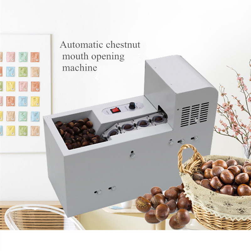 Chestnut cutting machine chestnut cutter chestnut opening machine   ZF шатура леон joy chestnut
