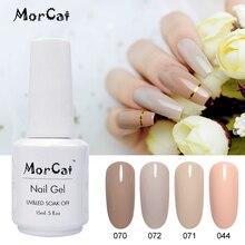 MorCat Nude Gel Nail Polish 15ml UV Nail Gel Polish Soak Off Beige Color Coat Nail Art Vernis Semi Permanant UV Gel Varnish все цены