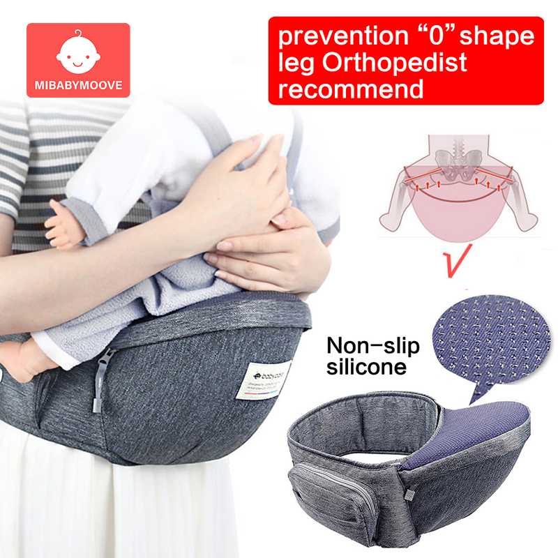 Baby Carrier Waist Stool Walkers Ergonomic Baby Sling Hold Waist Belt Hipseat Belt Adjustable Front Carry Hipseat Kids Hip Seat