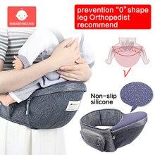 Nosidełko biodrowe dla niemowląt ergonomiczne dziecko Hipseat Hip talia Seat Carrier dla dziecka noworodka regulowany pasek talia stołek