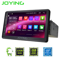 Joying Latest 2GB Android 5 1 Single 1 DIN 7 Universal Car Radio DVD Player Audio