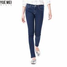 YueMei Style 2017 woman jeans  Elastic Plus Size Women skinny  Pencil  Denim  hight Waist   trousers for women