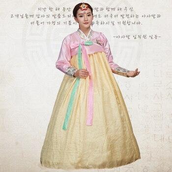 9424e5e08f0 Product Offer. Высокое качество Для женщин корейского традиционное платье  женский ...