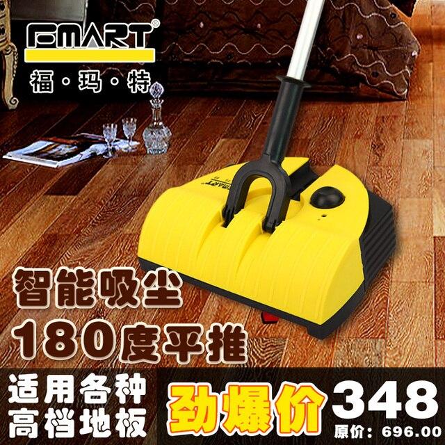 Fmart 007 mute sweeper hadnd intelligent wireless sweeper household vacuum cleaner