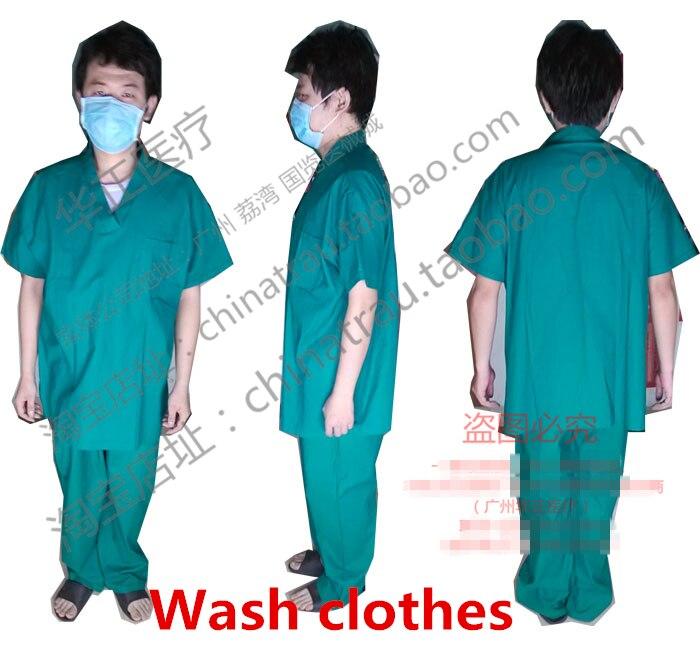 Medical Patient kleidung Waschen kleidung blau Chirurgische ...