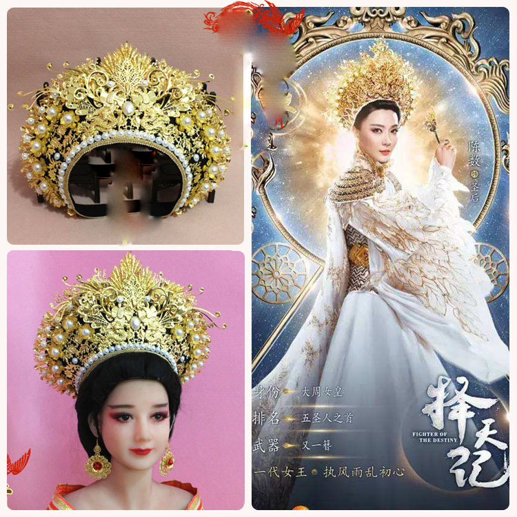 Image 2 - 8 Designs Top Quality Thailand Royal Palace Princess Crown Chinese TV Play Fighter of The Destiny Queen Crown Ze Tian JiWomens Hair Accessories   -