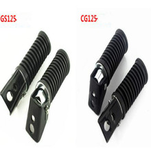 rubber CG125CC GS 125CC rear footrest motorcycle foot pegs cover free shipping