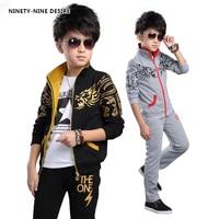 Clothing Set Boys Girls Clothing Sport Suit Children Girls Clothes Child Active Costume Boy Suits Clothes