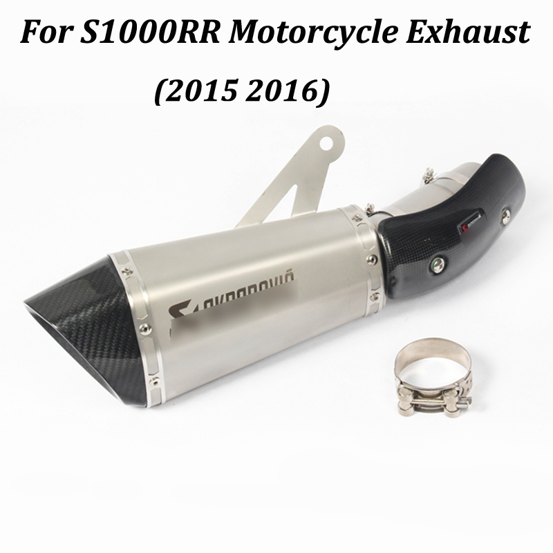 Image 2 - Exhaust Motorcycle  Muffler With AK Laser Marking DB Killer Heat Shield Cover Carbon Fiber Slip on For BMW S1000RR 2015 2016-in Exhaust & Exhaust Systems from Automobiles & Motorcycles