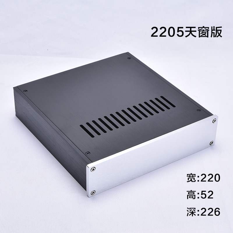 BRZHIFI BZ2205 Series Aluminum Case For DIY Custom