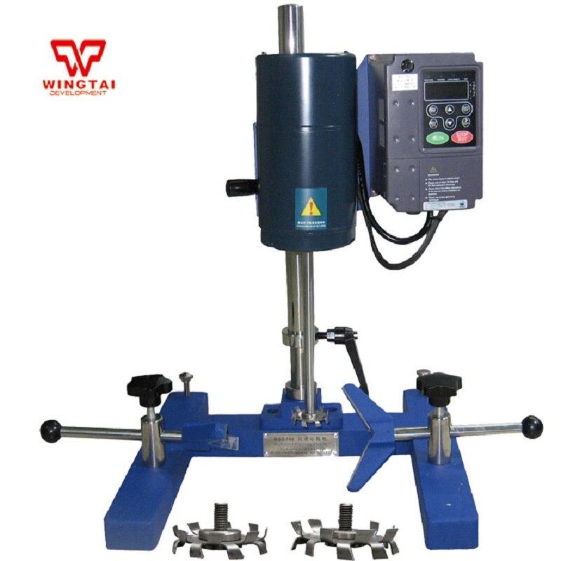 100~6000 r/min Printing Industry High-speed Dispersing Machines BGD740/1 цена