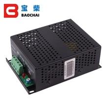 12 В 24 в Интеллектуальное зарядное устройство Модуль 5A мощный генератор зарядное устройство s Схема Дизайн адаптер