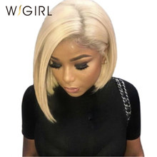 Wigirl Hair Short Wig 613 Blonde 150% Lace Front Human Hair Wigs Pre Pluck Natural Hairline Short Bob Wigs For Black Women(China)