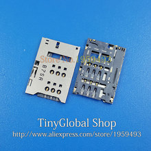 100% New SIM Card Socket Reader Holder Tray Replacement for Sony ST25I ST25 X5 Huawei Ascend T9200 U9200E P1 High Quality