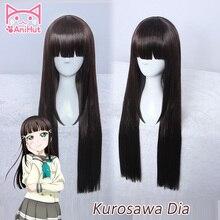 Peluca de Cosplay de Kurosawa Dia, Peluca de pelo sintético marrón y negro con luz del sol, Cosplay de Kurosawa Dia