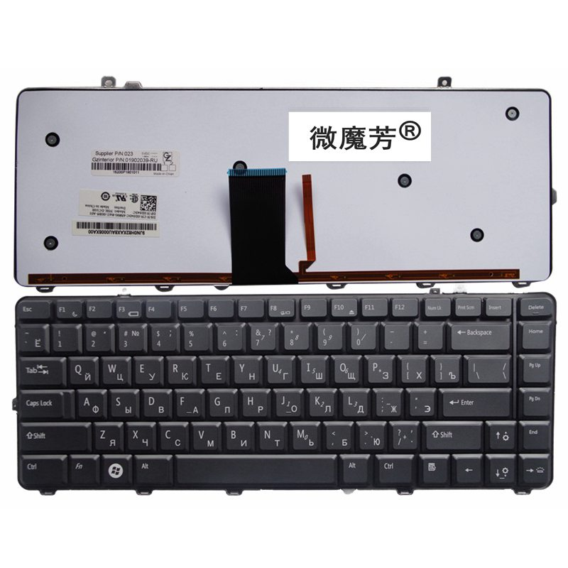 Russia New Keyboard FOR <font><b>DELL</b></font> 1535 D1535 1531 1536 1537 <font><b>1435</b></font> 1555 PP39L PP24L RU laptop keyboard Backlight image