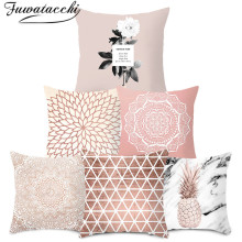 Fuwatacchi Rose Gold Cushion Cover Geometric Flower Pillowcases Decorative Throw Pillow Covers Decoration for Home Sofa