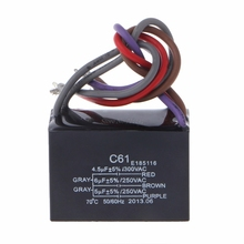 CBB61 электрические Мощность реле Соединительный конденсатор с алюминиевой крышкой, 4,5 мкФ+ 6 мкФ+ 5 мкФ 250V 5 проводов подстроечные конденсаторы