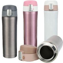 Venta caliente 350 ml/500 ml Taza de Té Oficina Taza de Café Taza de Agua de Viaje Botella de Aislamiento de Acero Inoxidable Taza Mantener caliente Y Refrigeración 4 Color