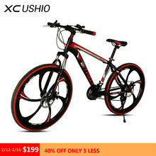 Mountain Bike 26 Inch 21 Speed Carbon Steel One wheel Variable MTB font b Bicycle b