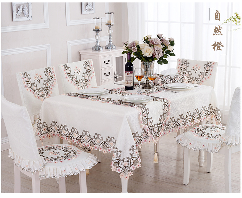 European-style polyester coffee table tablecloth, cloth chair cushion cover, dust