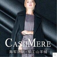Cashmere fabric coat fabric 512grams per square