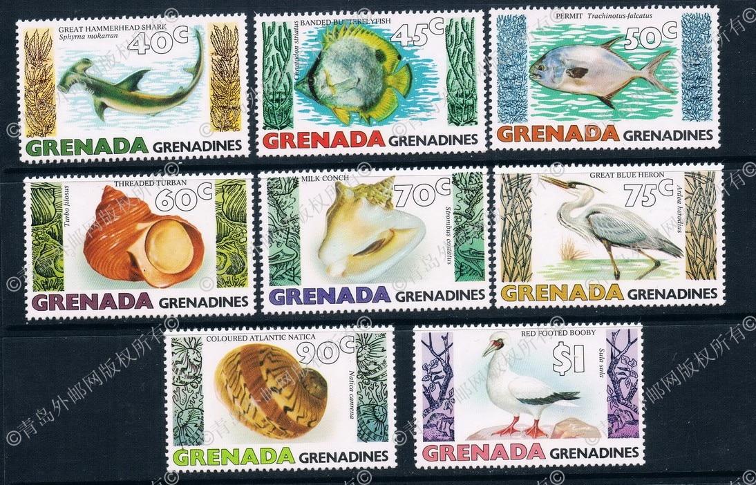 EA1927 Grenada 1979 sea shells 8 0524 new stamps ichthyomorphic ea ac87
