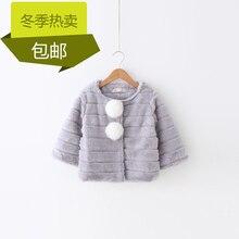 Детская шаль Ян мэй девушки ватные шуба новая зима 2016 хан издание искусственный мех полосатый мешок почты