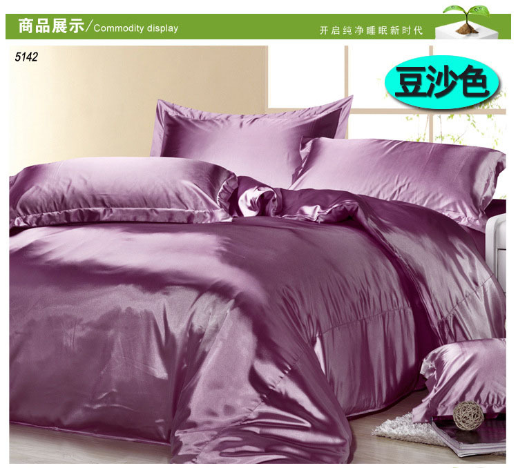 Red Bean Paste Silk Bedding Set Solid Color Silk Bedding Satin Bedding Set  Tencel Bed