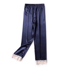 Сексуальные кружевные атласные шелковые домашние брюки женские белые брюки для сна однотонные модные пижамы брюки для дома женские домашние брюки