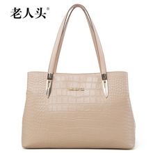 LAORENTOU Famous brands top quality dermis women bag 2015 summer new high-grade crocodile pattern handbag Shoulder Messenger Bag