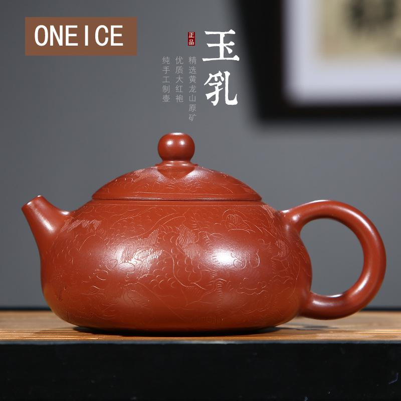 Большой красный мешочек грязевая живопись аппликация плоский чайник xishi горшок Исин глина, китайское кунг фу Чайники заварочные 200 мл