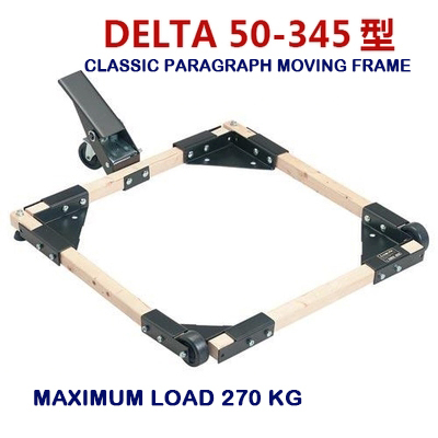 Classic Mobile  Cars, DELTA, DELTA Authentic 50-345