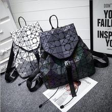 Kisumater световой рюкзак BAOBAO женщины рюкзак Геометрическая, знаменитый логотип мешок для студентов школы packback BAOBAO матовый цвет