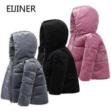 Girls Winter Clothes New Jackets Winter For Girls Autumn Hooded Long Sleeve Baby Toddler Boys Jacket Kids Parka Outerwear autumn winter thin jacket girl coat children hooded outerwear windbreaker girls parka kids clothes casual long jackets for girls