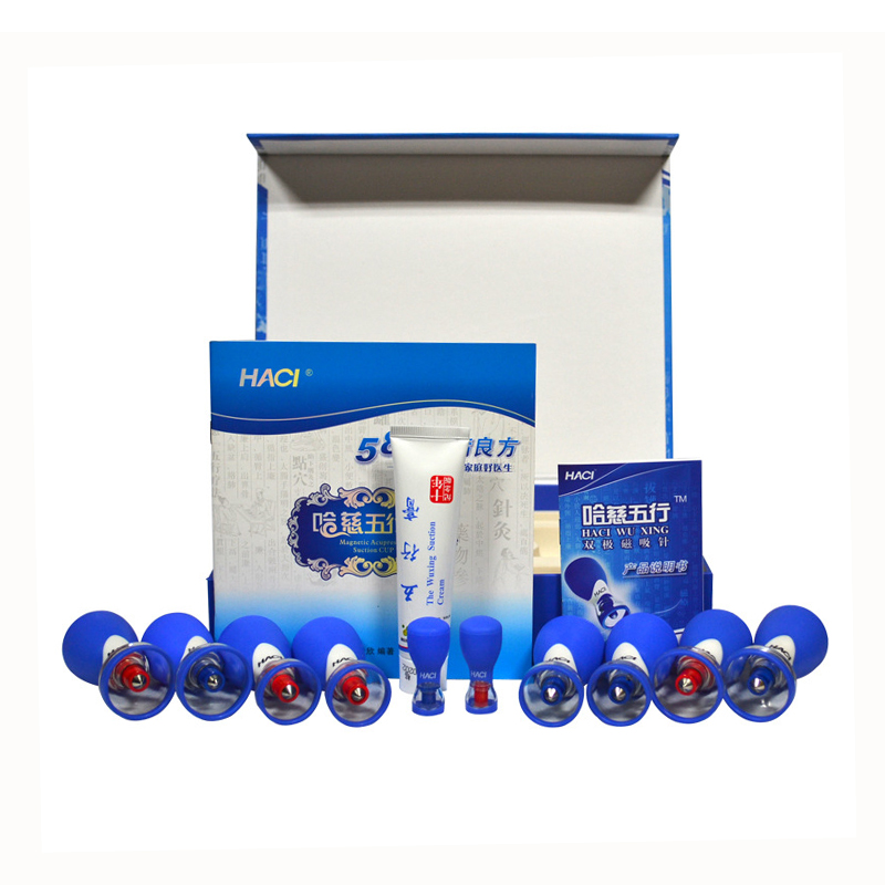 New Deluxe HACI Magnetic Acupressure Suction Cupping Set HACI Wu Xing Zhen 10 Cups Magnetic Cupping Thearpy